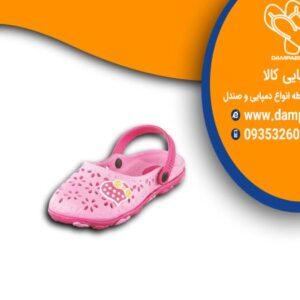 دمپایی دخترانه طرح مرجان کد 717
