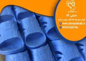 رنگبندی دمپایی پلاستیکی بیمارستانی-دمپایی کالا